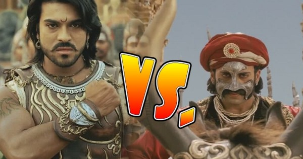 Magadheera - Bhairava vs Billa
